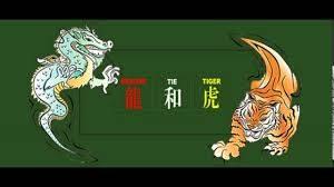เสือมังกรpantip